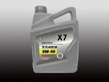 全合成机油 X7 0W/40