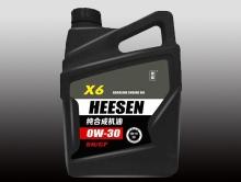 纯合成机油 X6 0W/30